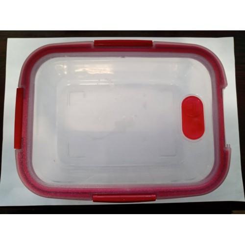 Термоустойчива стъклена кутия за храна CURVER