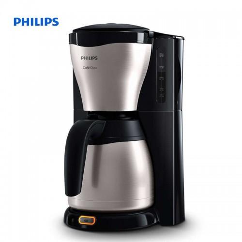 Кафемашина Philips Café Gaia HD7546/20
