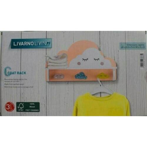 Рафт-закачалка за детска стая LivarnoLiving