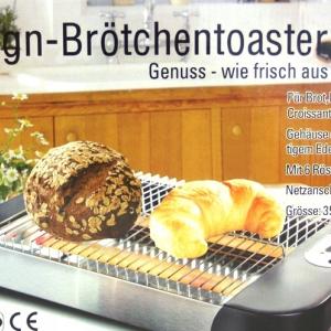 Хоризонтален тостер за изпичане на хляб