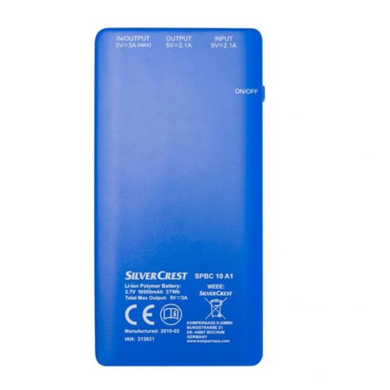Външна батерия SilverCrest