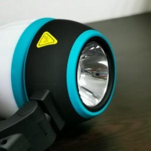 Мултифункционална LED лампа Livarnolux