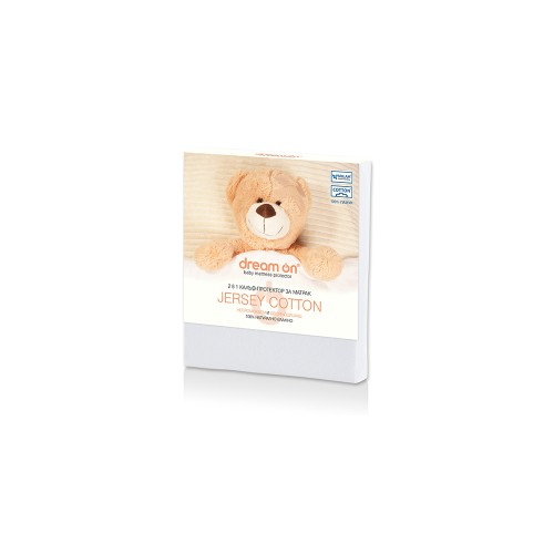 Непромокаем протектор за матрак Jersey cotton Baby - Dream On60х120см.